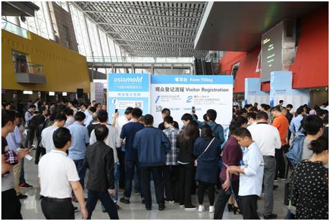 第十二届广州国际模具展览会圆满闭幕,展现传统生产与3D打印之完美协作
