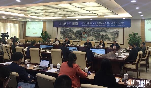 北京亦庄瞄准人工智能频发力 工业4.0加强企业制造力