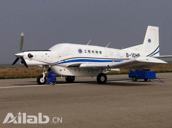 中国制造新纪录:全球首款大型货运无人机成功首飞