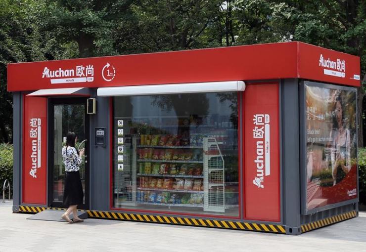 """广东电网公司与百度合作的智能服务成功上线;黄浦江畔首个""""一分钟""""无人超市亮相   AI 掘金晚报"""